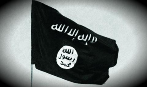Flag of ISIS